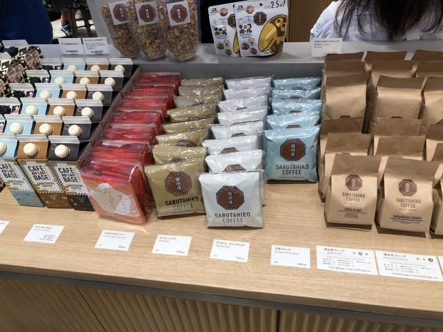コーヒー豆 - 猿田彦珈琲