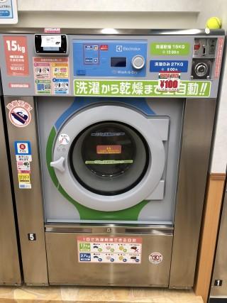 洗濯 800円 - Mammaciao Akihabara