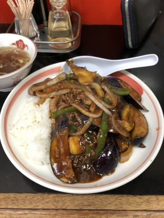 茄子とひき肉の合わせご飯 - 味の三恵
