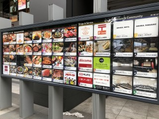 いろんな飲食店 - 秋葉原UDX