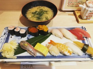 上寿司 - きづなすし