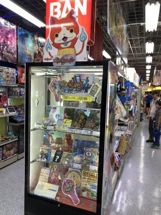 妖怪ウォッチグッズ - Yodobashi Multimedia Akiba