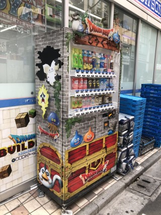 どうぐや - ローソン 外神田三丁目店