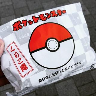 Pokemon - くりこ庵