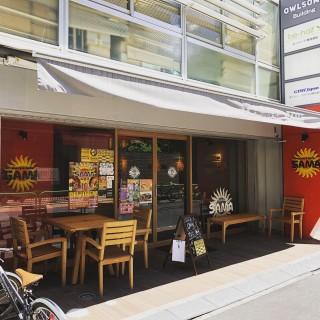 Curry & Cafe SAMA