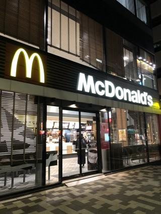 McDonald's Kandasuehirocho