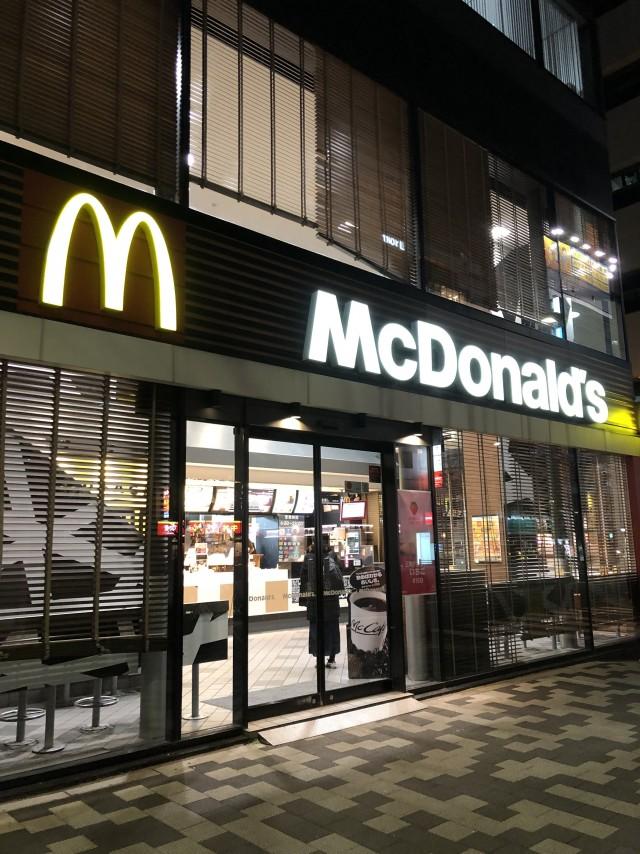 マクドナルド 神田末広町店