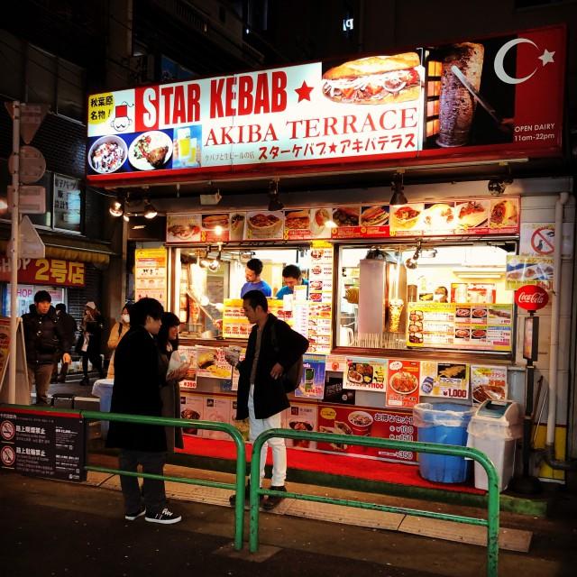 Star Kebab Akiba Terrace