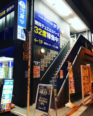 Surugaya Akihabara Trading cards, Board games Shop