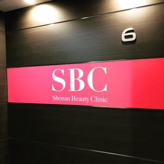Shonan Beauty Clinic Akihabara
