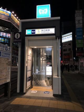 Tokyo Metro Suehirocho Station