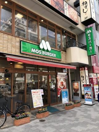 MOS BURGER Akihabara Suehirocho