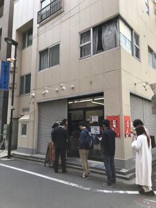 Aoshima Shokudou Akihabara