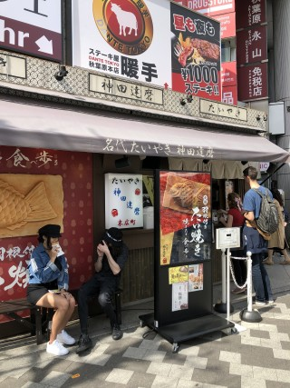 Taiyaki Kanda Daruma