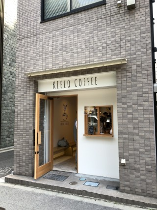 KIELO COFFEE