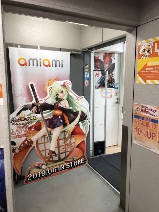 Amiami Akihabara 2nd